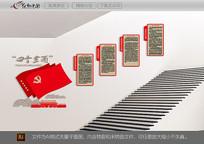 四个全面楼梯文化墙