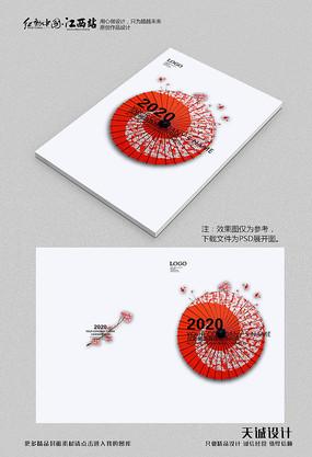 中国风唯美画册封面 PSD