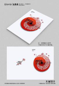 中国风唯美画册封面