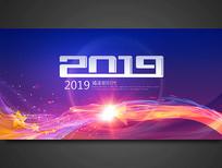 2019猪年新时代年会背景板