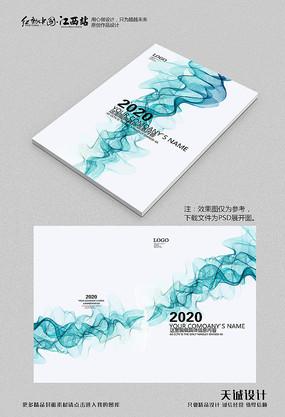 创意几何画册封面设计 PSD