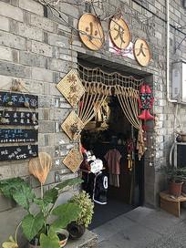 古镇民俗砖墙编织店面门头