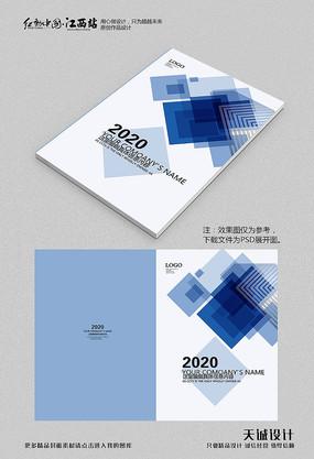 画册封面模板 PSD
