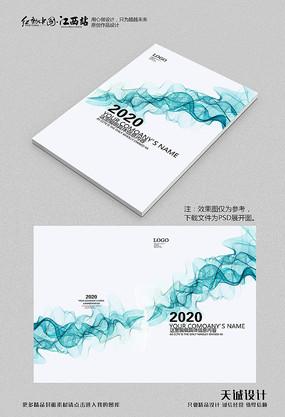 简洁几何画册封面设计 PSD
