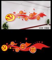 简约廉政文化墙