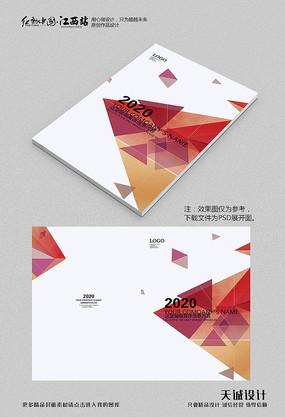 几何画册封面设计 PSD