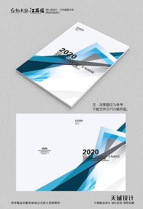 立体几何画册封面设计 PSD