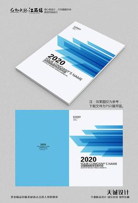 清新几何画册封面设计 PSD
