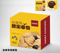曲奇饼干包装设计