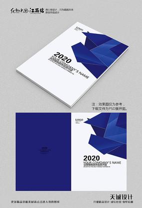 商务几何画册封面设计 PSD