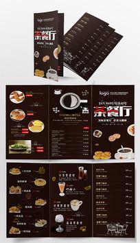 时尚美食餐厅菜单三折页菜单