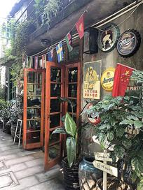现代古镇民宿酒吧