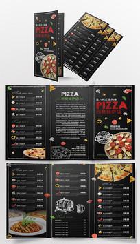 西餐厅披萨店三折页菜单