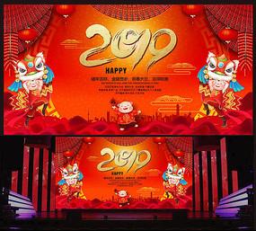 喜气2019春节晚会舞台背景
