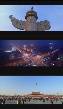 震撼首都北京地标建筑视频