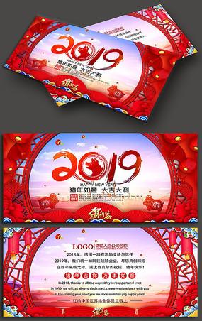 中国风创意2019新年贺卡