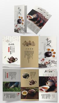 中国风古典茶类三折页