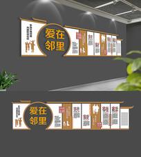 中式古典社区文化墙