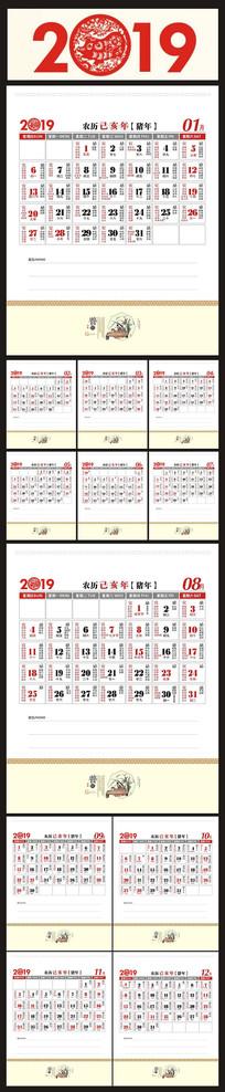2019年台历企业台历黄历