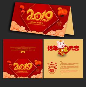 2019新年贺卡设计