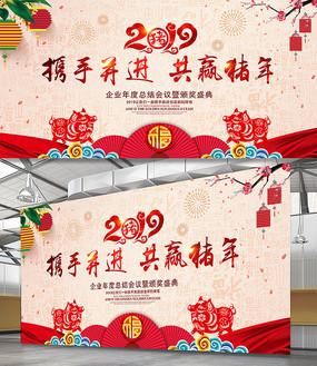 2019中国风企业年会晚会背景