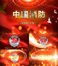 大气红色背景中国消防金字模版