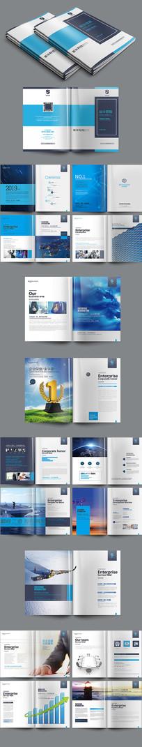 大气蓝色企业形象画册