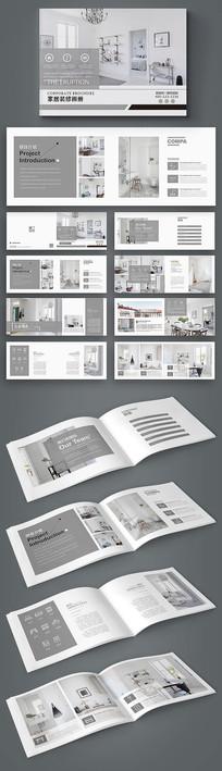 简约大气现代家居装饰画册