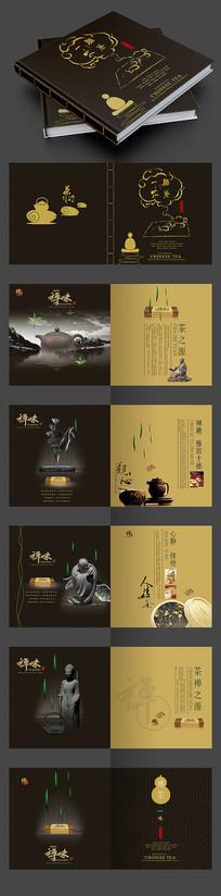 简约中式画册设计