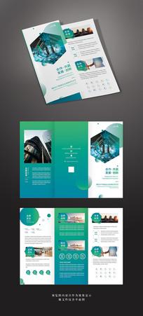 蓝色创意科技企业品牌宣传折页