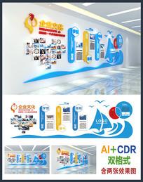 企业文化形象墙装饰设计