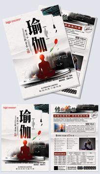 中国风水墨瑜伽健身宣传单