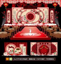 中国风主题婚礼 AI