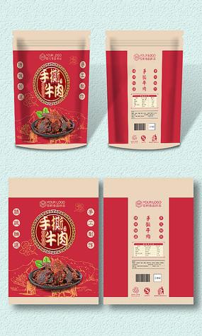 创意中国风手撕牛肉食品包装袋