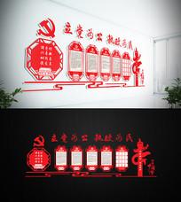 党员活动室党建形象文化墙