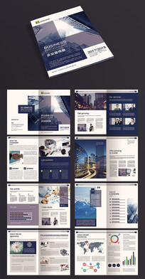 高档蓝色科技企业画册