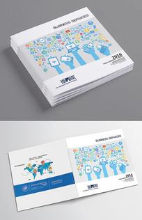 互联网科技公司画册封面