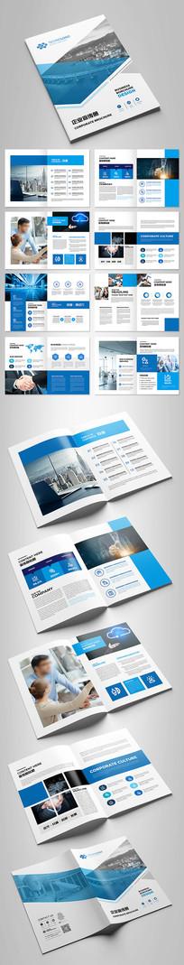 简约蓝色科技画册设计模板