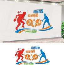 乒乓球室文化墙