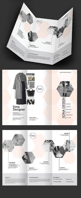 时尚服装创意三折页