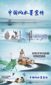 中国风水墨城市宣传片
