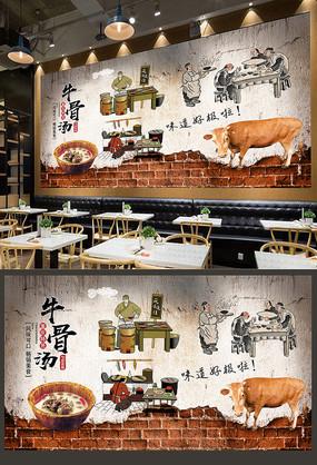中式牛肉汤牛骨汤工装背景墙