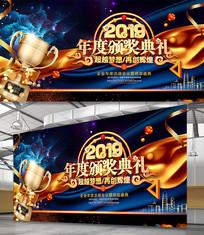 2019颁奖典礼晚会舞台背景板