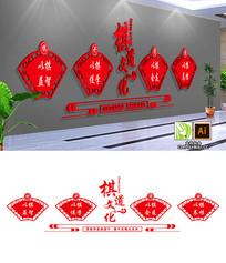 茶楼棋牌室文化装饰背景墙