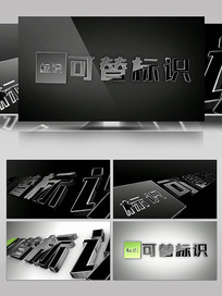 干净三维经典黑色标志演绎模板