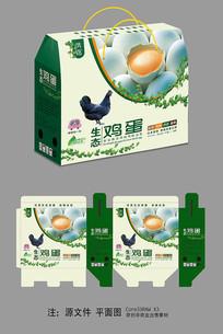 清新的生态鸡蛋包装设计
