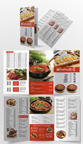 时尚韩国料理菜单宣传三折页