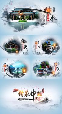 水墨中国文化经典传承AE模板