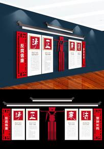 中式廉政文化墙创意文化墙