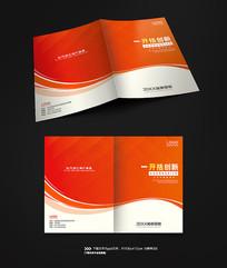 橙色科技线条封面设计